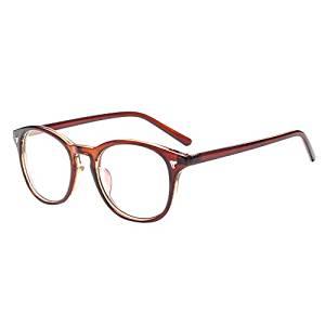 Brillen ohne Stärke